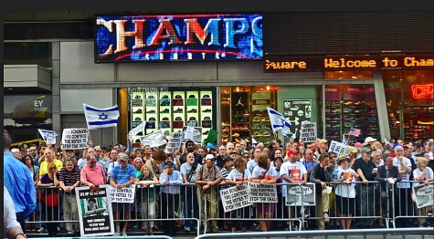 A small section of the overflow crowd at the Stop Iran Now rally in Times Square, west side of 7th Avenue, at 42nd St. July 22, 2015.