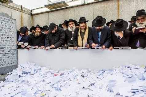 Chabad at the Ohel
