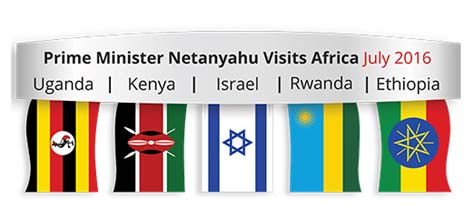 On the occasion of Prime Minister Netanyahu's visit, the National Information Directorate has designed a special logo featuring the flags of the countries on his itinerary.