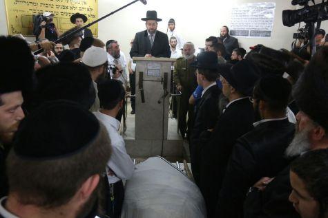 Aharon Benita Funeral 2