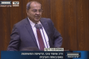 MK Ahmed Tibi explaining the long term benefits on speaking Arabic.