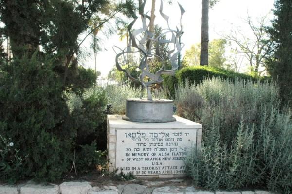 Alisa Flatow Memorial