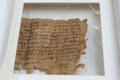 An ancient Hebrew text written on papyrus