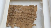 An ancient Hebrew text written on papyrus from the Second Temple Period. (Illustration Photo)