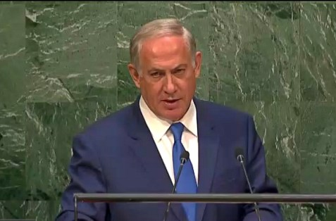 Israeli Prime Minister Benjamin Netanyahu speaking at the UNGA. Oct. 1, 2015.