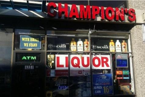 champions-liquor-ann-arbor