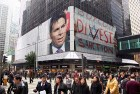 Danny Danon and BDS poster on billboards / Photo montage via photofunia.com