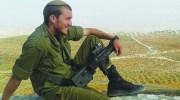 Corp. Elad Tzair / Source: IDF