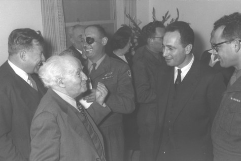 Shimon Peres (2-R) with then IDF Chief of Staff Moshe Dayan (R), Prime Minister David Ben Gurion (2-L), Jerusalem Mayor Teddy Kolleck (L), from 1958.