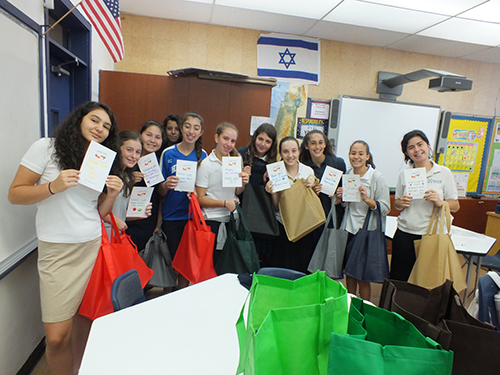 Hebrew Academy students participating in Day of Service.