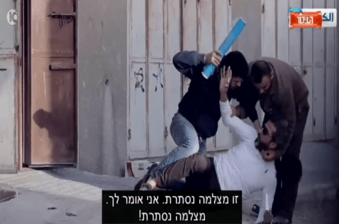 The Gazan version of Candid Camera - where the actors actually do get lynched.
