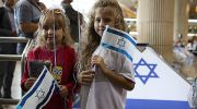New immigrants arrive from eastern Ukraine at Ben Gurion International Airport.