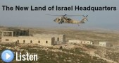 Israel Inspired -Land of Israel Headquaters