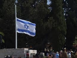 Israel flag half mast