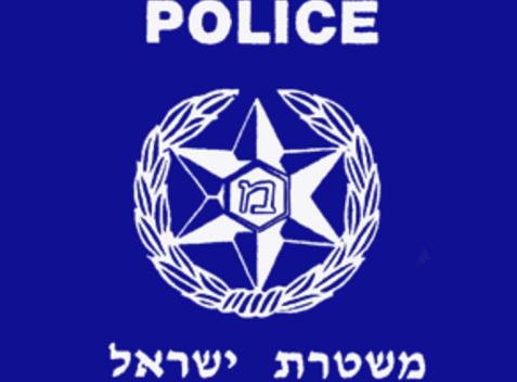 israel rocked by antisemitic rape of mentallyhandicapped