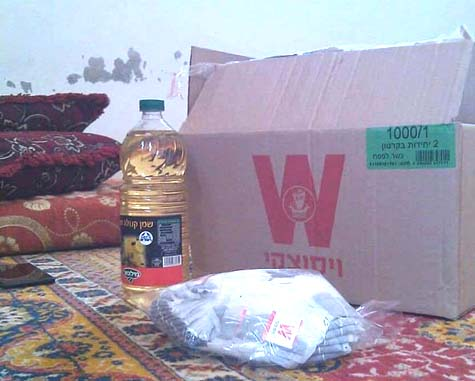 Israeli food products in Syria