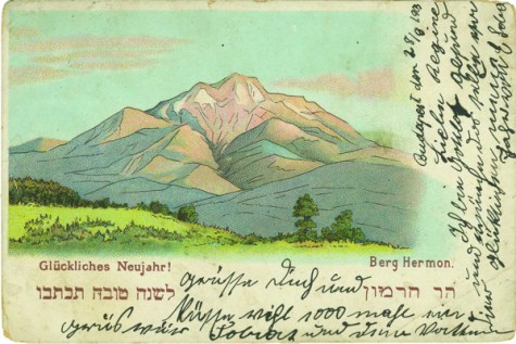 Hermon Mountain Postcard
