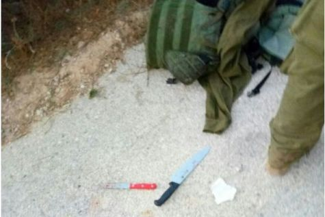 knives-in-efrat-attack-sept-18-2016