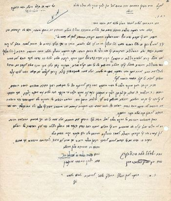 Letter written by The First Kotel Rabbi, Chief Rabbi Orenshtein two months before his death.