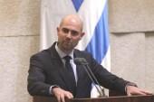 Likud MK Amir Ohana