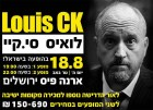 Louis C.K. Jerusalem concert ad / Screenshot