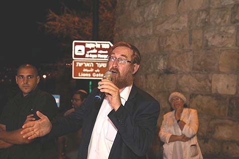 MK Yehuda Glick / Photo credit: Gershon Elinson