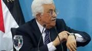 Palestinian Authority leader Mahmoud Abbas.