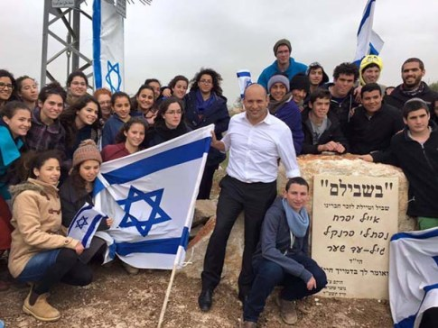 Naftali Bennett in Otniel in the southern Judaean Mountains with local youths, commemorating local terror victims.