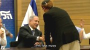 Netanayahu shaking hands with Glick