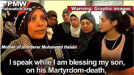 The PMW media watchdog group warns the Palestinian Authority is now targeting Arab women with its media incitement campaign.