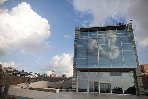 The Peres Center for Peace facing the sea. (Lior Mizrahi/Flash90)