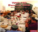 Places To Go - Pesach 2016 cover