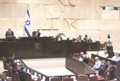 Prime Minister Benjamin Netanyahu speaking on Herzl Day / Courtesy