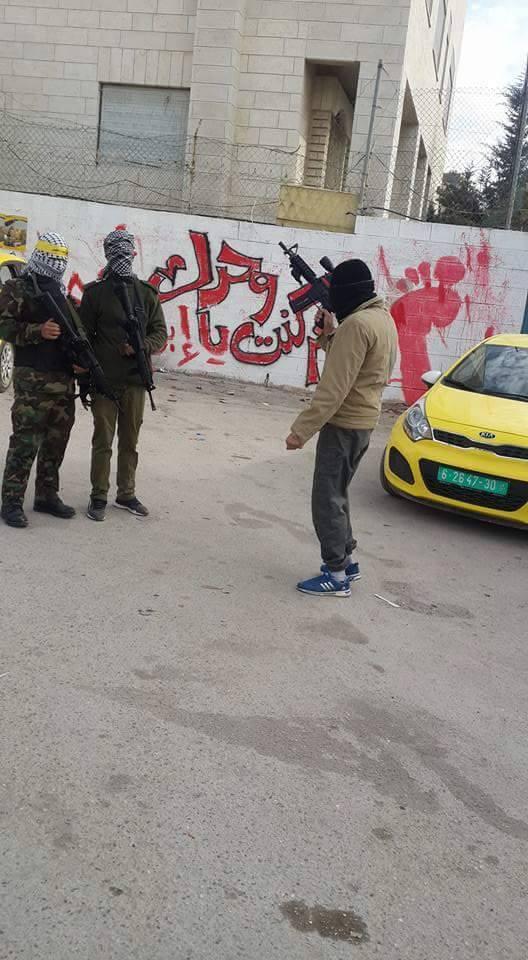 Ramallah blockade 3