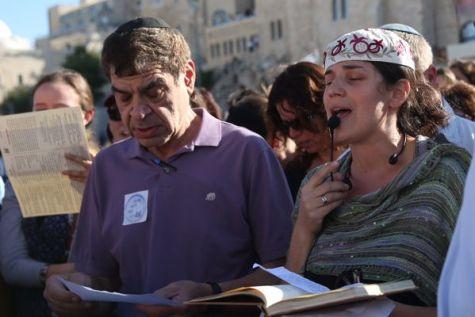 Reform Prayer Protest 3