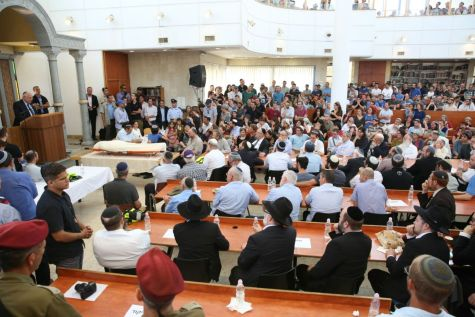 Rivlin speaks at Mark Funeral