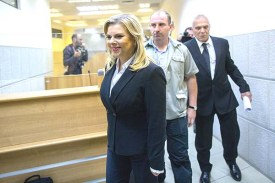 Sara Netanyahu in court