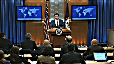 U.S. State Dept. Press Briefing Room.