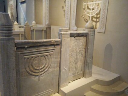 Susiya Synagogue in the Israel Museum 2