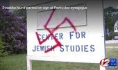 Swastika sprayed on kollel sign of Orthodox Jewish synagogue Ohawe Sholam in Pawtucket, Rhode Island.