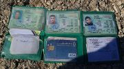 ID cards of the three terrorists who carried out attack at Jerusalem's Damascus Gate.