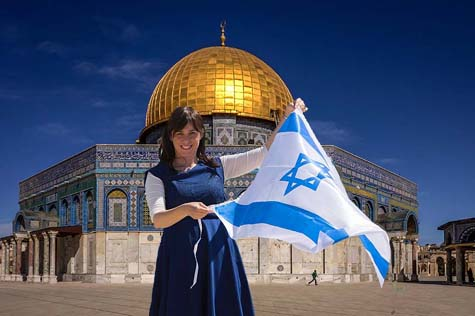 Temple mount flags 3