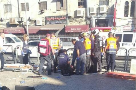 Terror attack near the Jerusalem Old City Flower Gate - Sept. 19, 2016