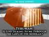 Terumah_Title_Play_Watermark