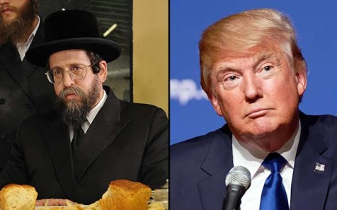 The Boyaner Rebbe, Rabbi Nachum Dov Brayer, and Donald Trump.