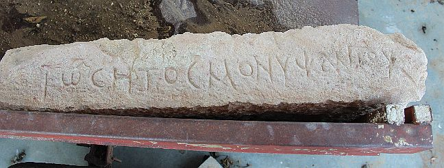 Greek inscription on ancient gravestone found in Moshav Tzipori in northern Israel.