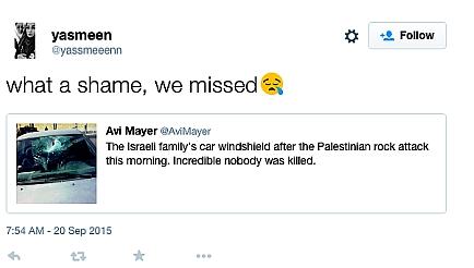 Tweet from Yasmeen