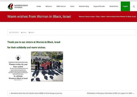 Women in Black, Israel sent warm wishes and solidarity to the Women's Boat to Gaza.