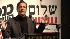 Zionis Camp - Labor Chairman Itzhak Herzog at a Peace Now event in Tel Aviv / Screenshot