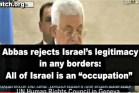 Palestinian Authority leader Mahmoud Abbas
